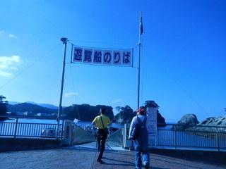 伊豆ツーリング 009.JPG