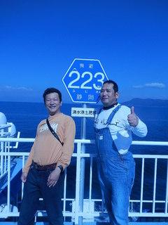 伊豆ツーリング 074.JPG