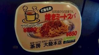 児島ツーリング 014.JPG
